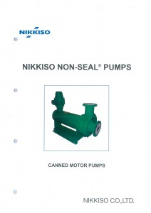 Nikkiso Non-Seal Canned Motor Pump 1