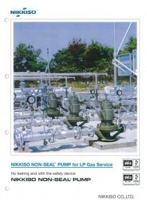 Nikkiso Non-Seal Pump for LP Gas Service